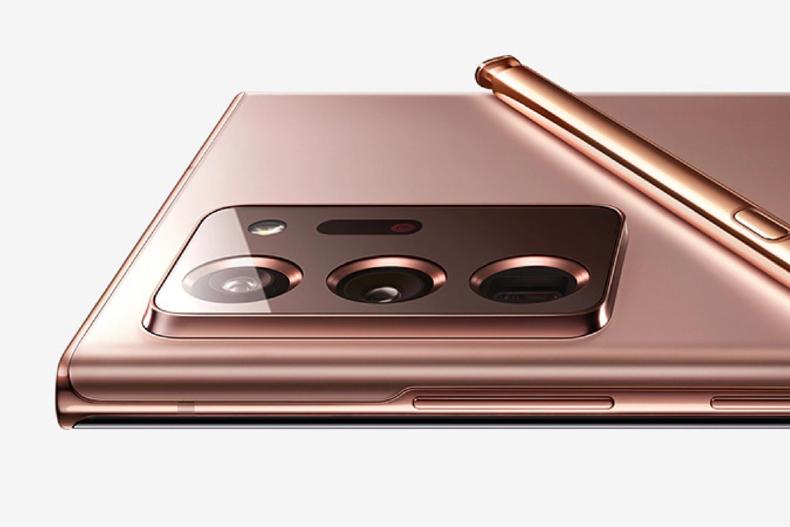 Die Kamera des Samsung Galaxy Note 20 Ultra