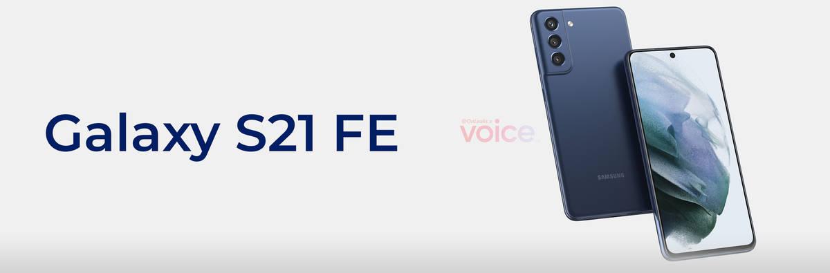 Galaxy S21 FE: Gerüchte zur neuen Samsung Fan-Edition