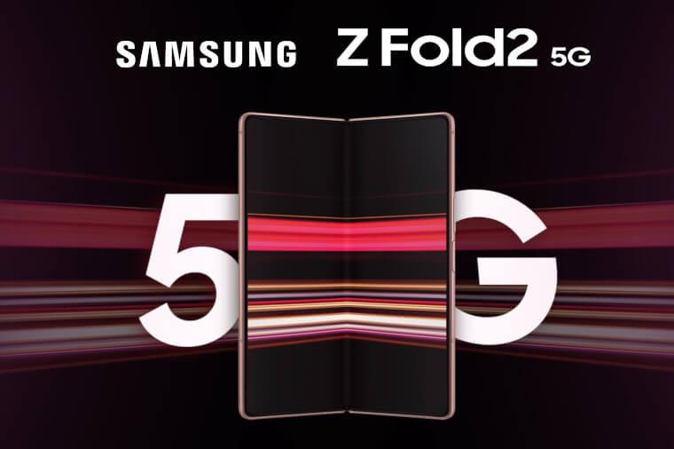 Das Samsung Galaxy Z Fold2 5G