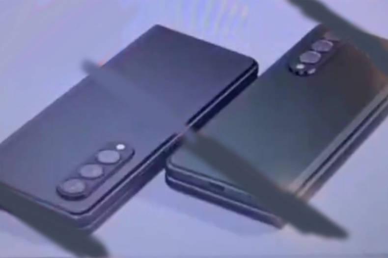 Dieses Renderbild zeigt das mögliche Design des Galaxy Z Fold3