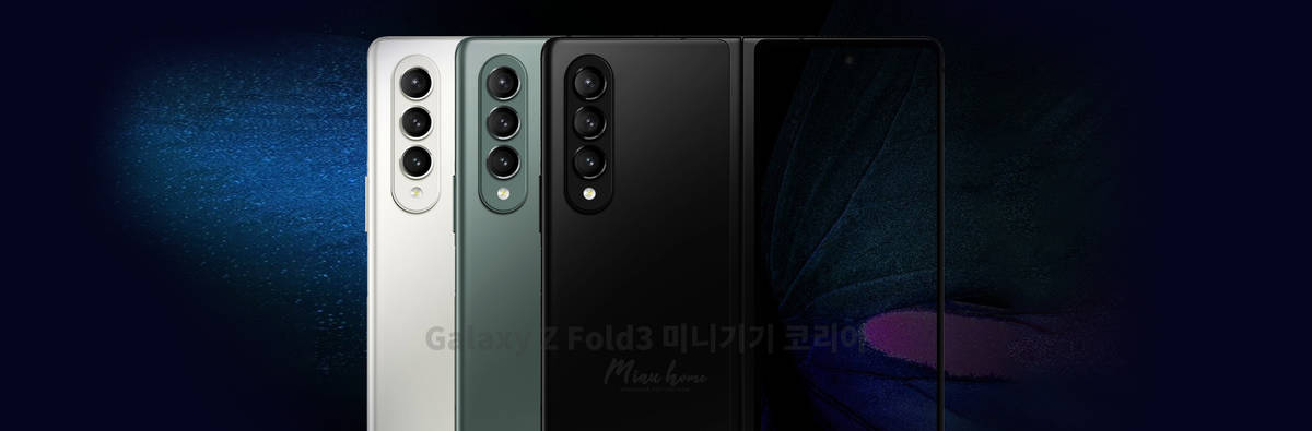 Samsung Galaxy Z Fold3: Leaks und Gerüchte