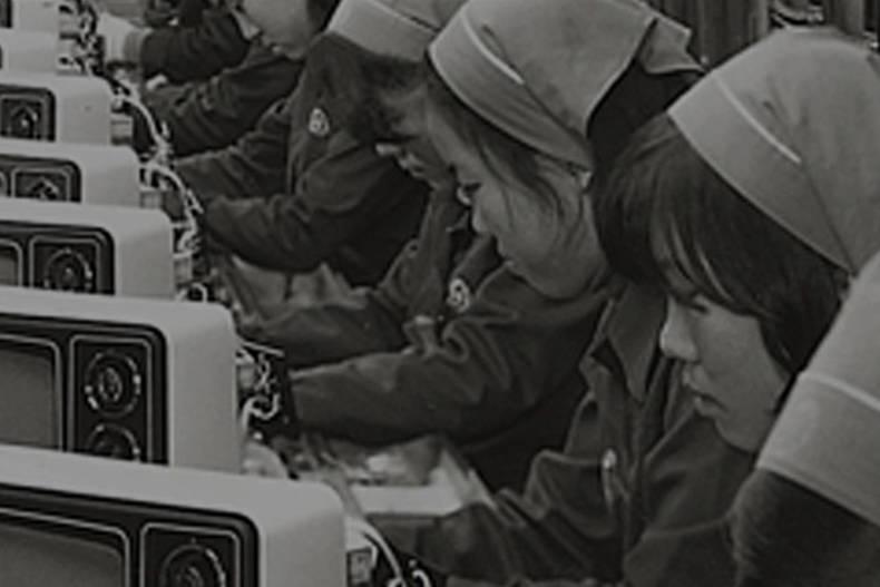 Die Geschichte von Samsung: Diversifizierung in Industriegüter und Elektronik zwischen 1970 – 1979