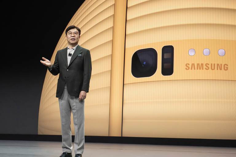 Die Geschichte von Samsung